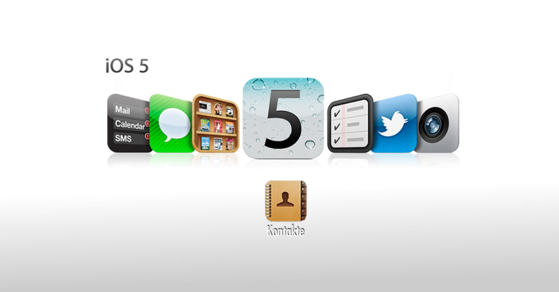 Apple iOS5 Kontakte