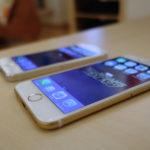 Apple iPhone 6 Teaser
